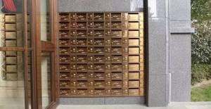 或许你永远也不会再打开信箱,可它为什么还在不停地建?
