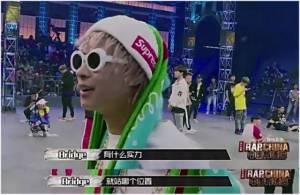 被奇葩附体《中国有嘻哈》看得我瑟瑟发抖好怕选手们打起来!