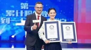 谢娜粉丝数破吉尼斯纪录 中国每十个人就有一个人粉她