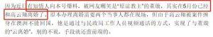 董璇高云翔离婚 她做了这么多已经算仁至义尽了吧