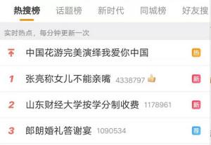 刘恺威和女儿的这个亲密动作 竟引发几万人的讨论