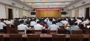 我市举行庆祝中国共产党成立100周年座谈会